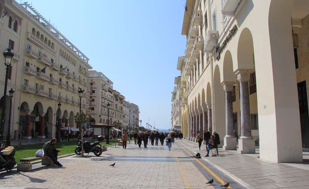 Улица Аристотеля