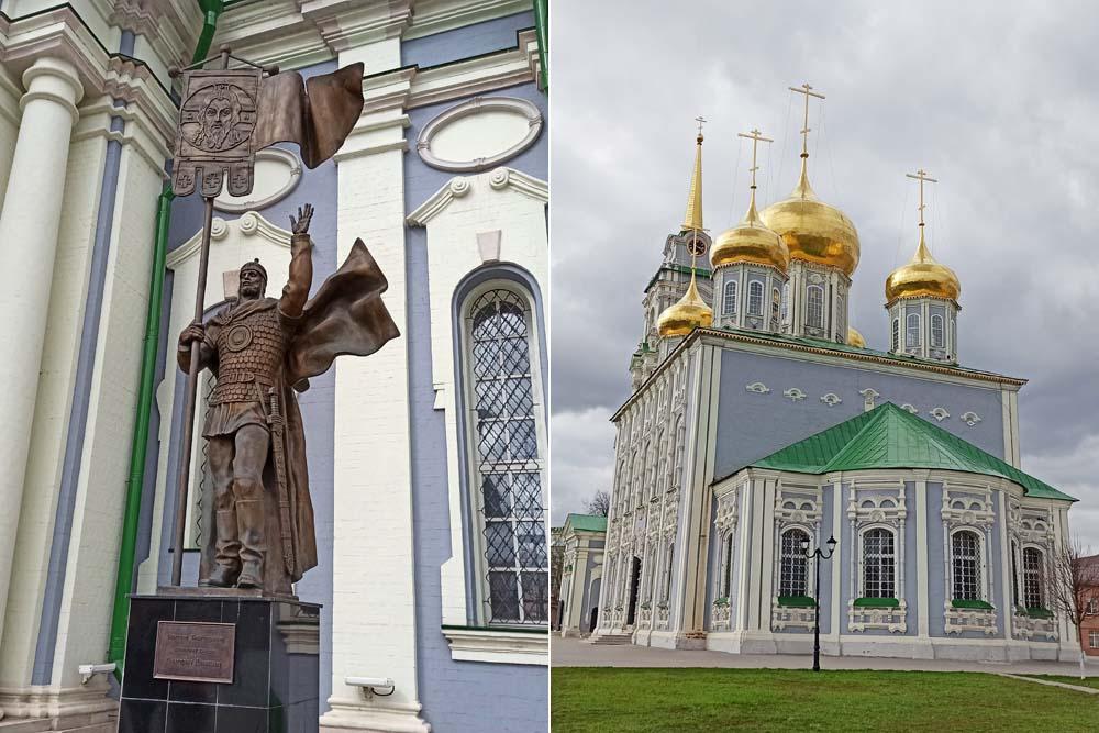 Успенский собор и памятник Дмитрию Донскому