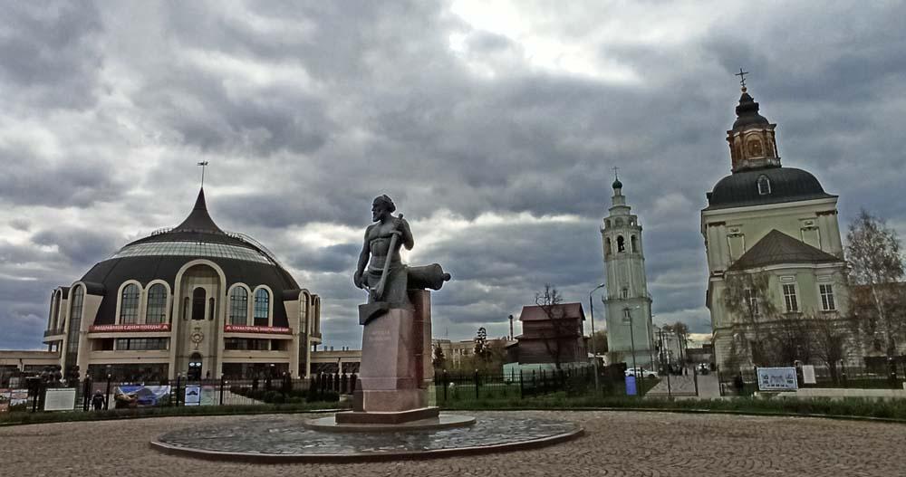 Памятник Никите Демидову