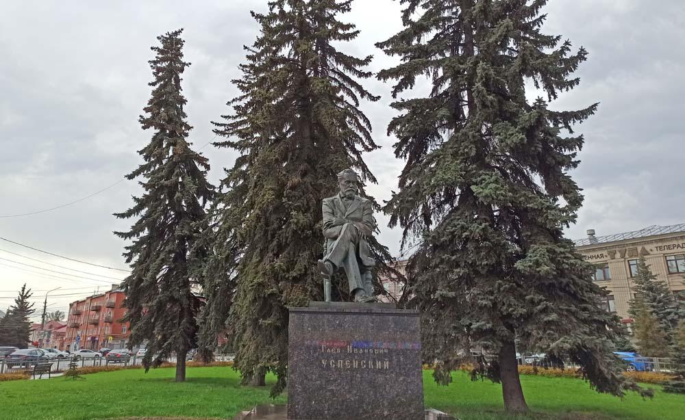 Памятник Успенскому