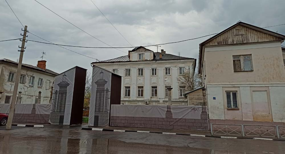 Усадьба Ливенцева
