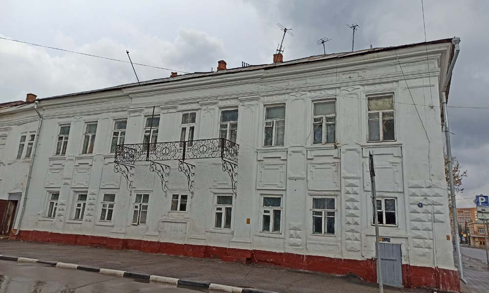 Дом купца Лопатина