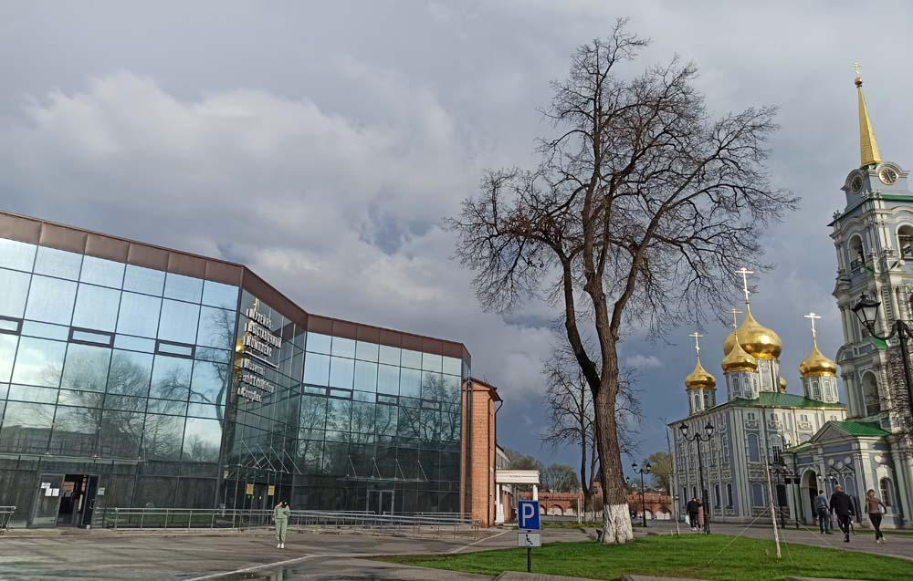 Музейно-выставочный комплекс Тульского кремля