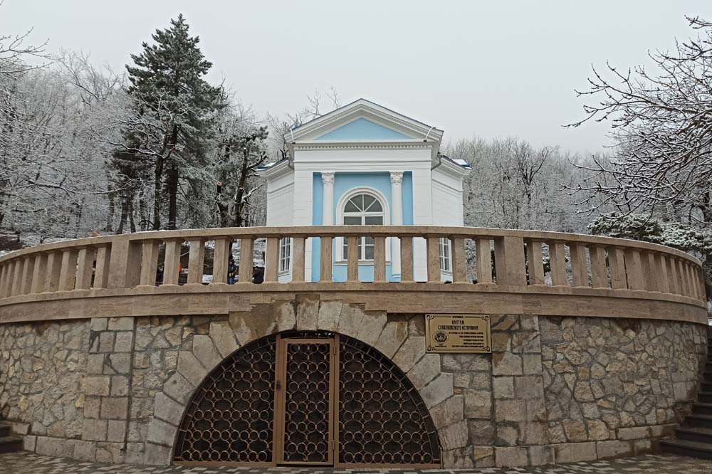 Славяновский источник