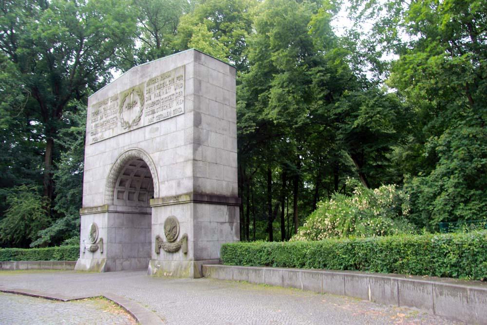Вход в мемориальный комплекс