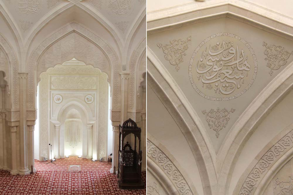 Интерьер Белой мечети