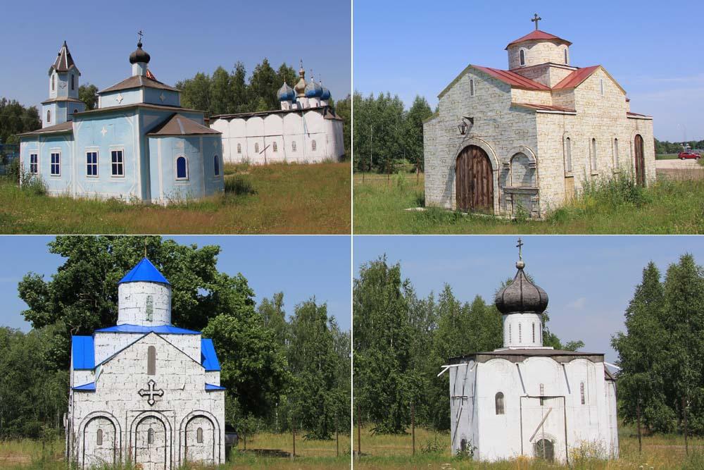 церковьсвятого Авраамия Болгарского