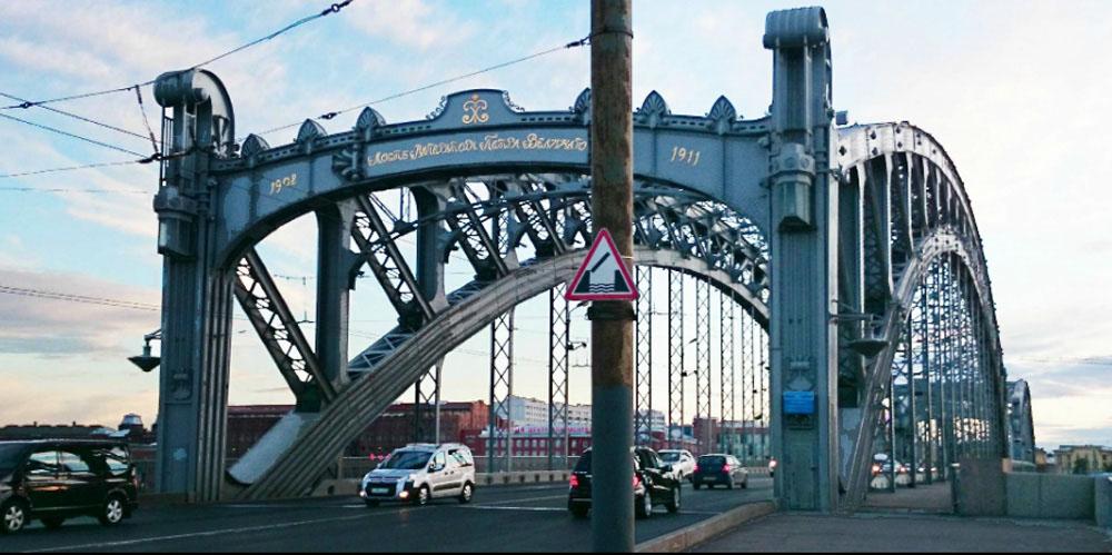 Большеохинский мост