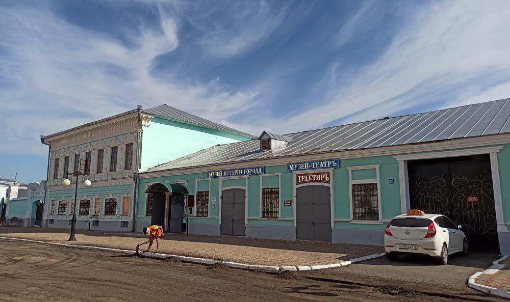 Музей-трактир