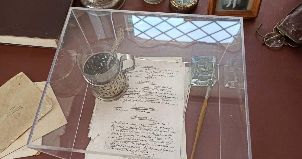 Музей Пастернака