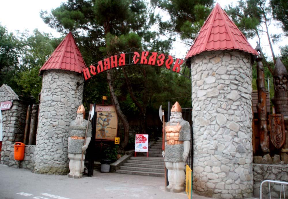 Как добраться в Поляну Сказок и зоопарк