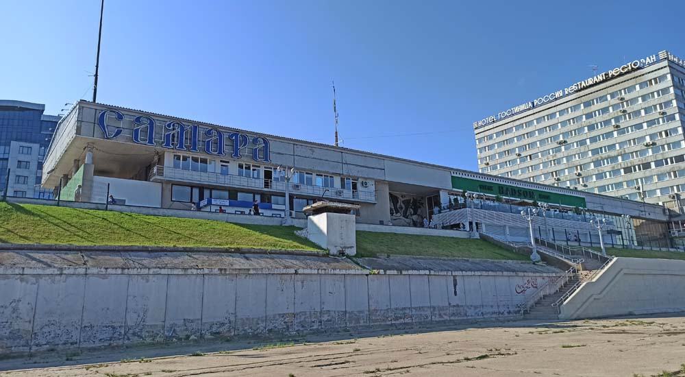Речной вокзал Самары