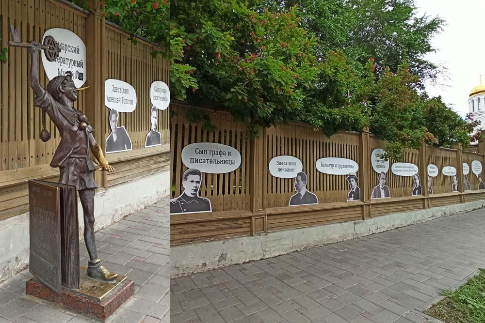 Музей А.Н. Толстого