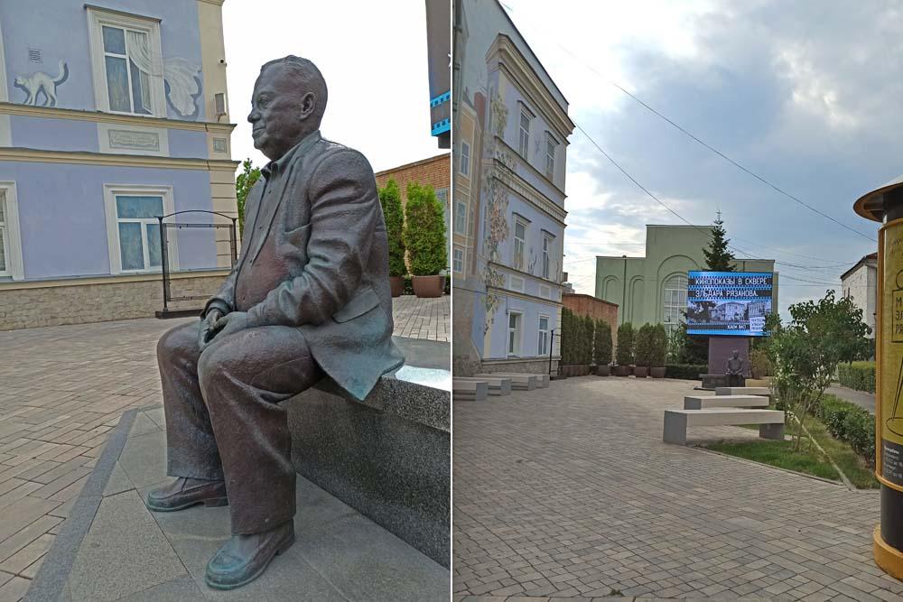 Сквер Эльдара Рязанова