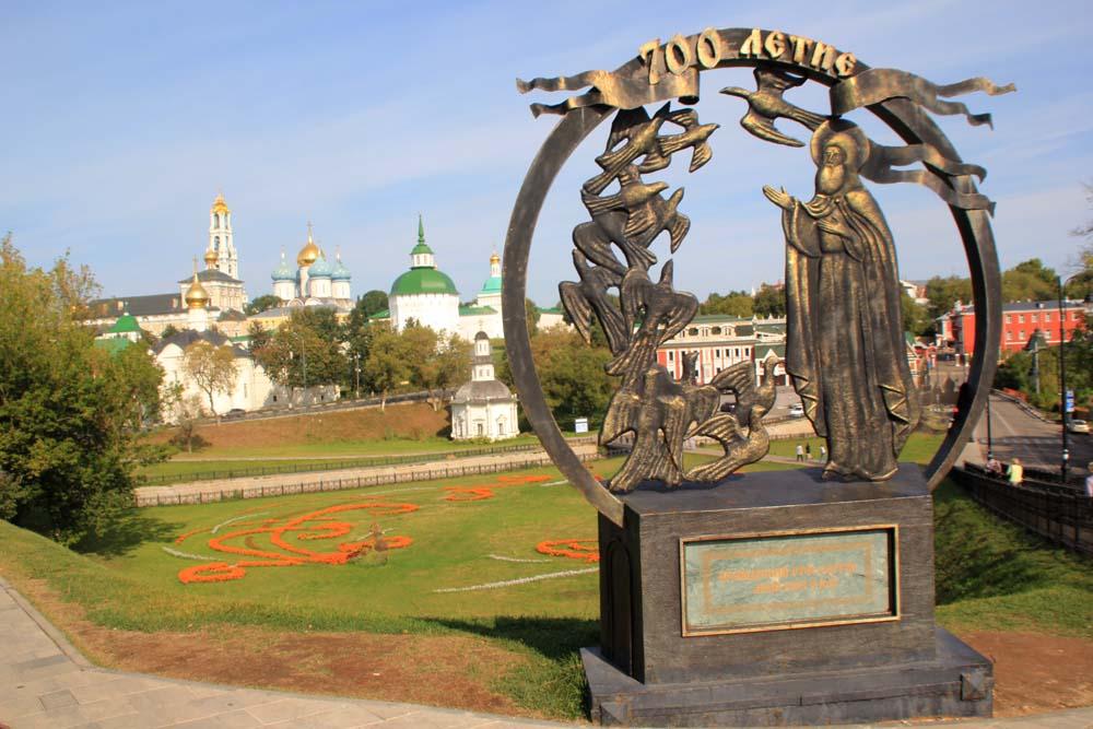памятник 700-летию Сергия Радонежского