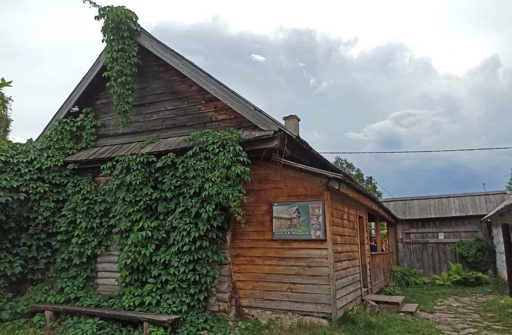 музей Ширяевца