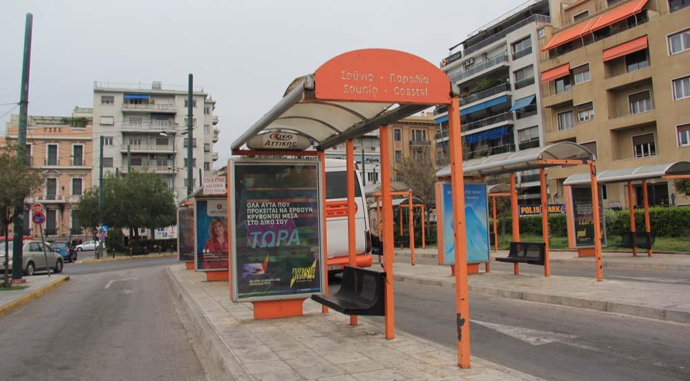 Остановка автобуса на мыс Сунион. Афины