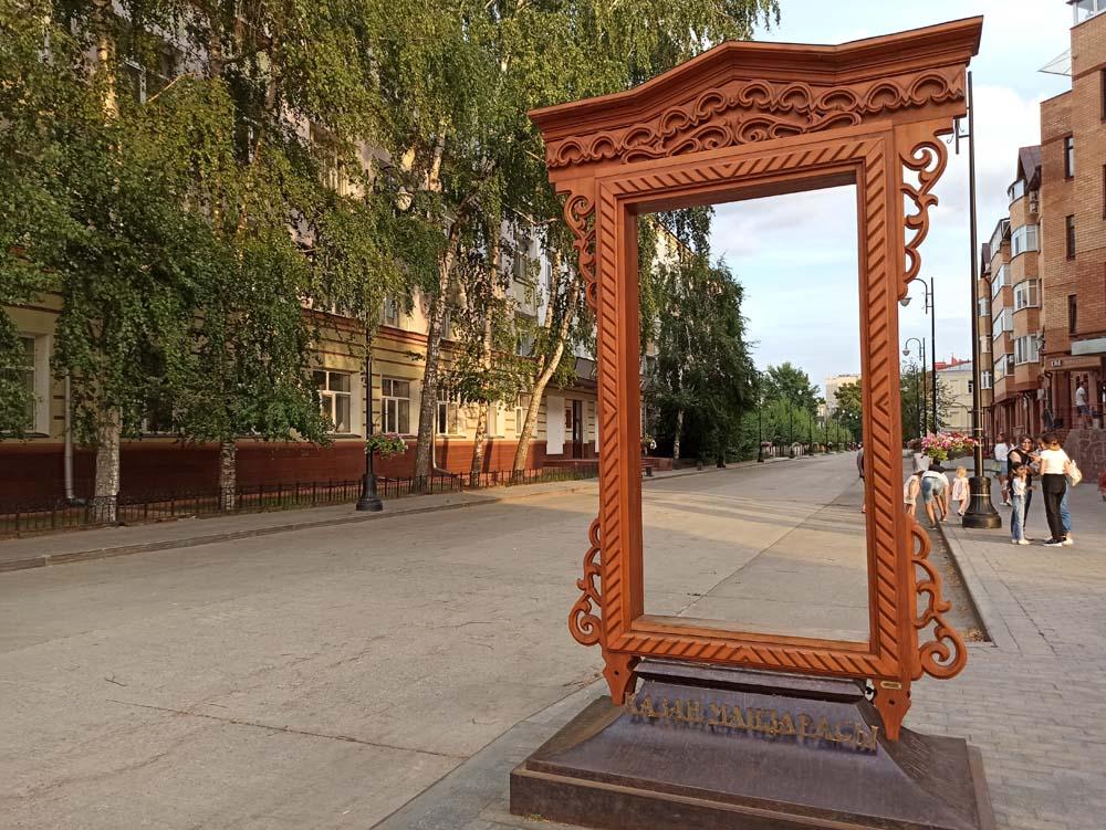 Окно в Казань