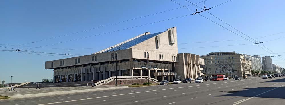 Театр Камала