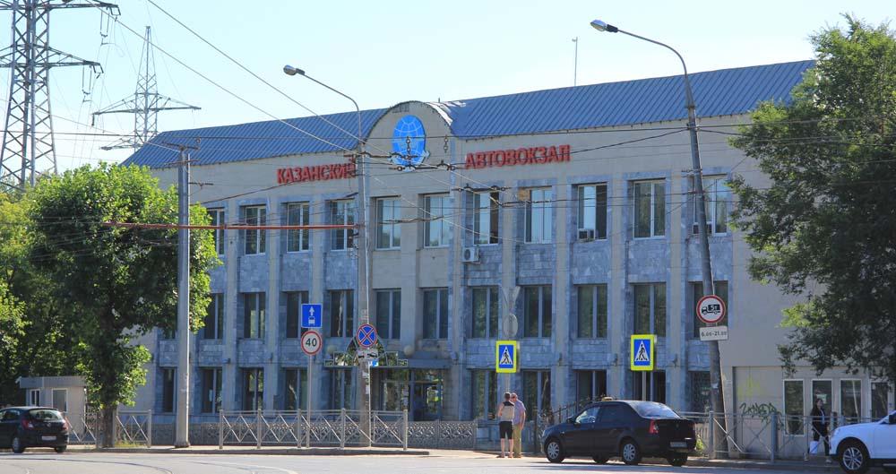Автовокзал Столичный