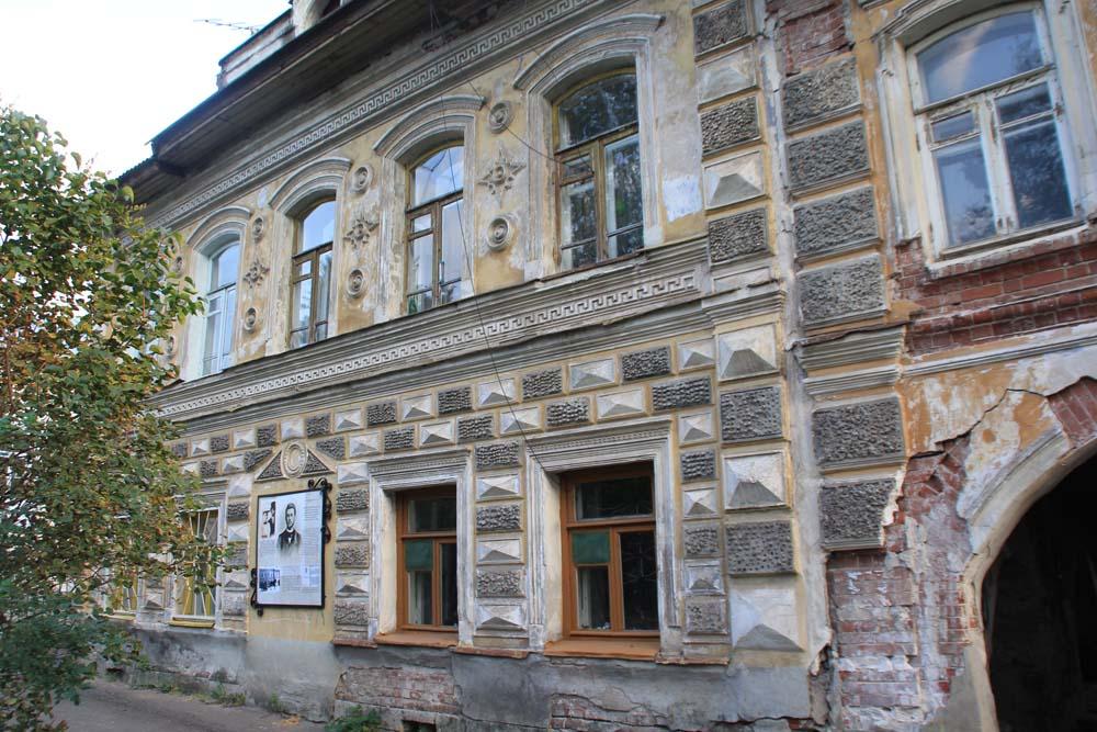 Дом Михаила Чехова