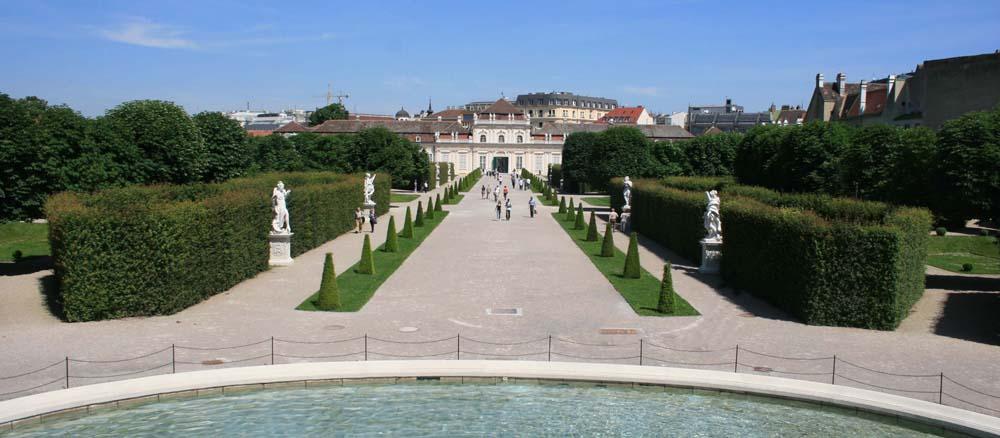 Парк дворцового ансамбля Бельведер