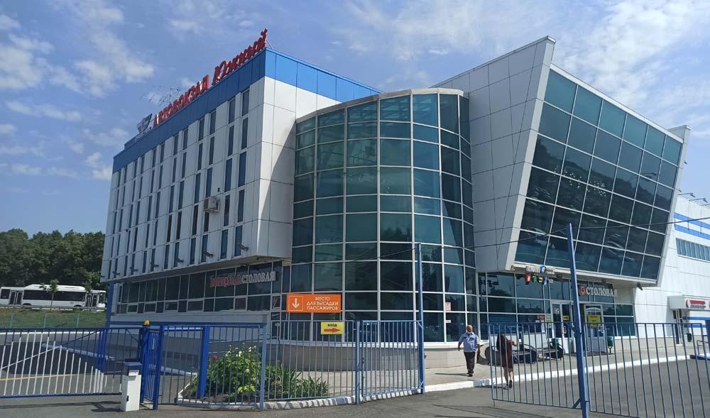 Южный автовокзал Казани