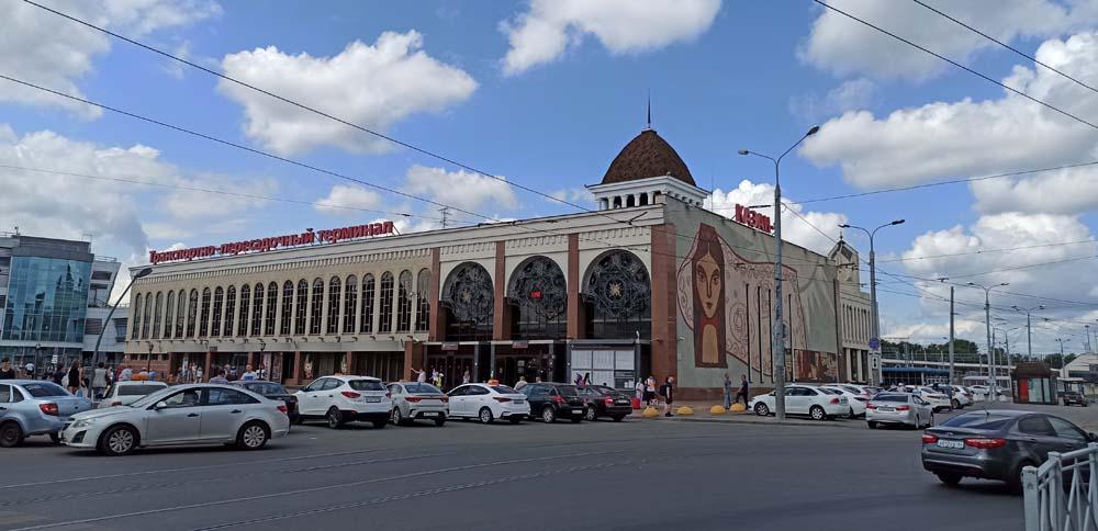 Ж/д вокзал Центральный